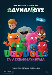 UglyDolls: Τα Ασχημογλυκούλια