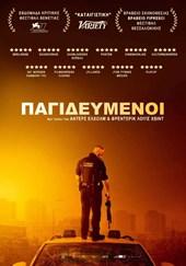 Παγιδευμένοι , πληροφορίες της ταινίας - Σινεμά - αθηνόραμα
