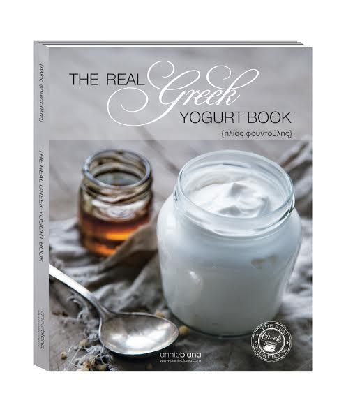 The real Greek Yogurt Book